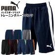 プーマ メンズスポーツウエア トレーニングハーフパンツ ジムトレーニング サッカー PUMA 862222