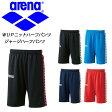 アリーナ ハーフパンツ ジャージ メンズ トレーニング 水泳 ARN-6322P arena