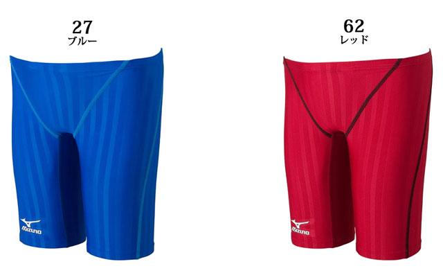 ミズノ競泳水着ハーフスパッツN2MB6021MIZUNO水流を速さに変えるニット素材【FINA承認ラベル付】【メンズ】