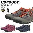 キャラバン キャラバンシューズ C7 03 ローカットモデル 山歩き ハイキングに最適 タウンスニーカー ゴアテックス ビブラムソール 0010703 Caravan