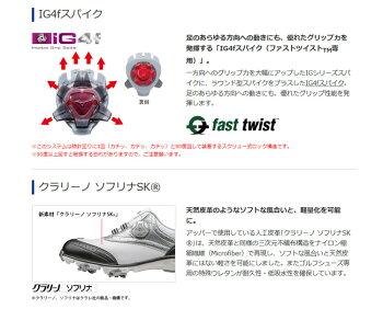 ミズノゴルフシューズネクスライト003ボア51GW1610MIZUNO徹底的な軽量化にスイングサポート機能【足幅:EEE】