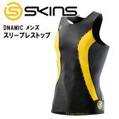 ☆◎スキンズ DNAMIC メンズ スリーブレストップ 男性用機能性インナーシャツ ノースリーブ DK9905003 SKINS