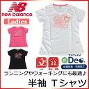 ☆☆【あす楽】ニューバランス スポーツウエア 半袖Tシャツ NBW-5...