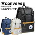 ■ コンバース スポーツバッグ スクエアデイパック レジャーやジムバッグとしても大人気です 容量:約19L C160302 CONVERSE ■
