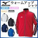 ミズノ スポーツウエア ウォームアップシャツ 32JC6003 MIZUNO 耐久性のあるスタンダードジャケット 【男女兼用】 1