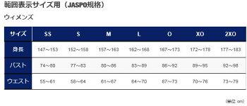 asics(アシックス)バレーボールパンツXW2738W'Sゲームパンツロング吸収速乾【レディース】