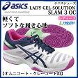 アシックス テニスシューズ LADY GEL-SOLUTION SLAM 3 OC TLL775 asics 【オムニコート・クレーコート用】【レディース】
