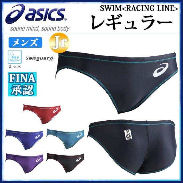 アシックス競泳水着レギュラーASM101asics水泳【メンズ】【ジュニアサイズ対応】
