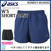 アシックス レディース ランニングウエア W'S SHORT PANT 142611 asics ショートパンツ 女性用