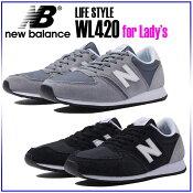 ☆ニューバランスレディーススニーカーWL420国内正規品NEWBALANCEランニングスタイルシューズレディース女性用靴
