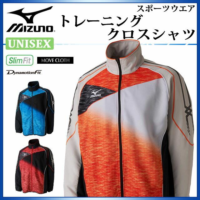 ミズノ テニス トレーニングジャケット 卓球 ラケットスポーツ 長袖 62JC7021 MIZ…