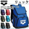 アリーナ 水泳 バッグ リュック ARN-6429 arena ロゴ部分のポケットにはビート板も収納が可能 容量:30L