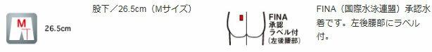 ミズノ水泳競泳水着メンズハーフスパッツMX-SONIC02N2MB6011MIZUNOFINA承認ラベル付