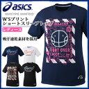 アシックス バスケットボール トレーニングウエア レディース W'Sプ...