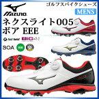 ミズノ ゴルフシューズ メンズ ネクスライト005ボア EEE 51GM1810 MIZUNO 徹底した軽量と安定性を追求 スパイクモデル 3E相当 幅広 白 靴