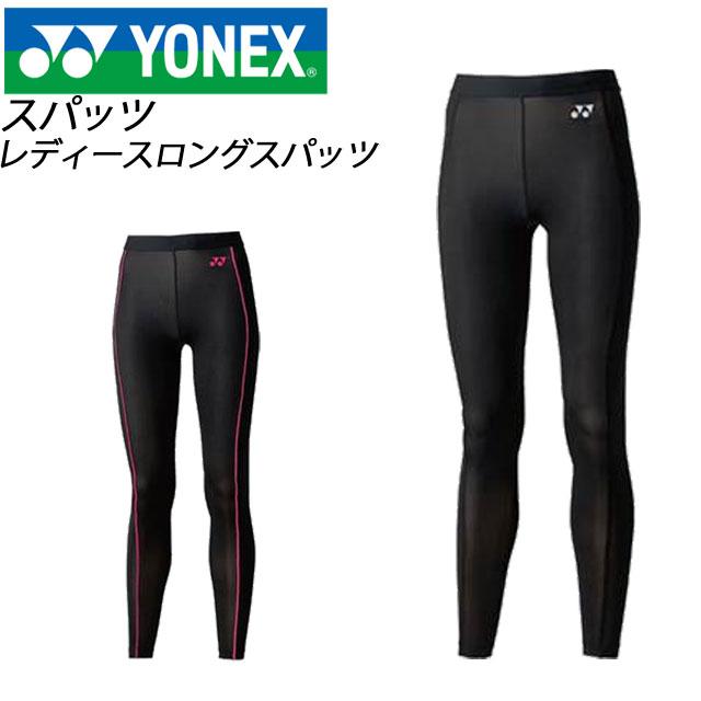 レディースウェア, その他 YONEX () STBF2503