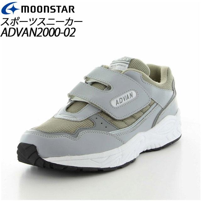 メンズ靴, スニーカー  MOONSTAR MS