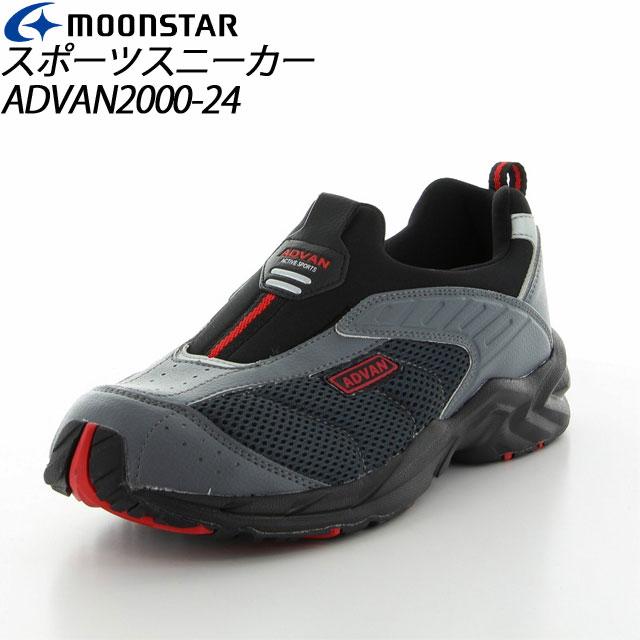 メンズ靴, スニーカー  ADVAN2000-24 12324307 MOONSTAR MS