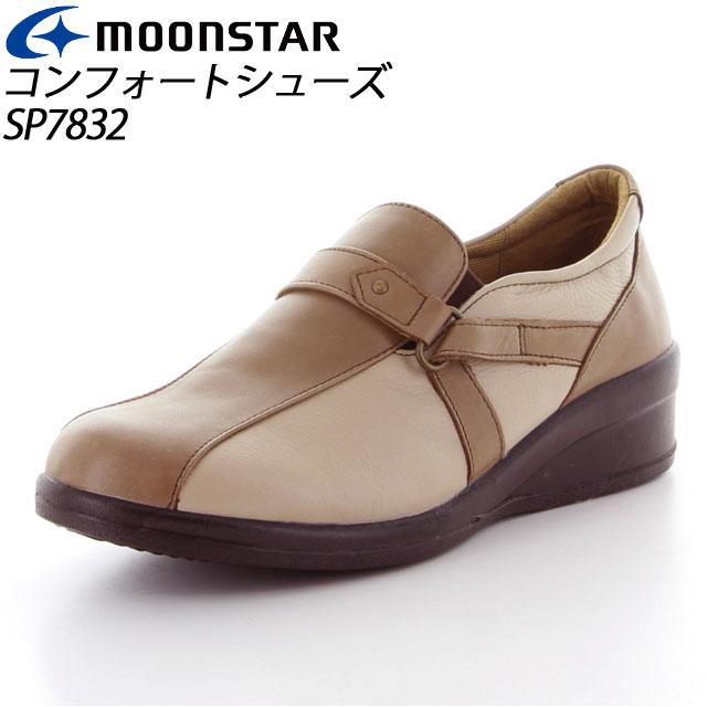 ムーンスター スポルス レディース コンフォートシューズ SP7832 ベージュコンビ 42324058 MOONSTAR シフォンケーキのようなクッション感 日本製コンフォートシュー