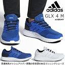 ☆アディダス ランニングシューズ スニーカー メンズ GLX...