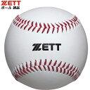 ゼット セーフティボール トレーニングボール 野球ボール ボ
