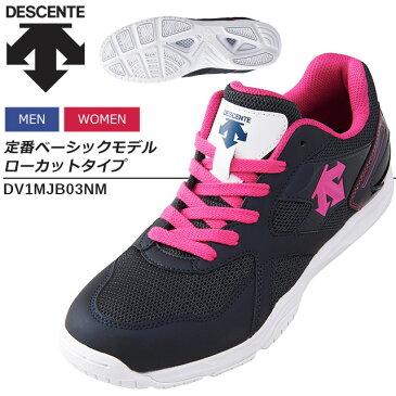デサント スニーカー ランニングシューズ シューズ 運動靴 ローカットタイプ ベーシックモデル 人工皮革 シンプル ロゴ スポーツ 運動 ランニング マラソン メンズ レディース ネイビー マゼンタ DESCENTE DV1MJB03NM