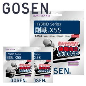 ゴーセン GOSEN テニス ガット ソフトテニス SS505