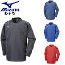 ミズノ トレーニング TL タフブレーカーシャツ MIZUNO 32ME9182 シャツ ウエア スポーツアパレル ジャケットユニセックス