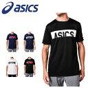 アシックス メンズ トレーニング Tシャツ 半袖 丸首 CAショートスリーブトップ 吸汗速乾 2031A637 asics