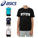 アシックス ジュニア Tシャツ 半袖 丸首 JR CAショートスリーブトップ トレーニング 吸汗速乾 2034A059 asics