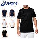 ネコポス アシックス メンズ トレーニング Tシャツ 半袖 丸首 OPショートスリーブトップ 吸汗速乾 ワンポイントロゴ 2031A664 asics