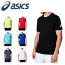 ネコポス アシックス メンズ トレーニング Tシャツ 半袖 丸首 OPショートスリーブトップ 吸汗速乾 ワンポイントロゴ 2031A665 asics