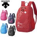 デサント リュック デイパック DMANJA42 DESCENTE 内側仕切りポケット 機能的な設計 約25L スポーツバッグ