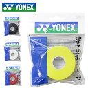 ヨネックス テニス グッズ ウェットスーパーグリツプ ツメカエ YONEX AC1025 5本巻き詰め替え用 用具 小物 アクセサリー 一般用 ユニセックス メンズ レディース