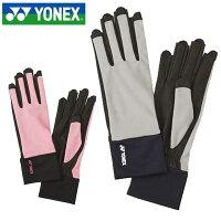 156bc621c93840 ヨネックス テニス 手袋 テニスグローブ YONEX AC297 グローブ UVテニスグローブ 用具 小物 一般用 ユニ