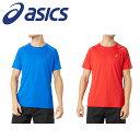 ☆ネコポス アシックス ランニングウエア マラソン 半袖 Tシャツ メンズ ランニングショートスリーブトップ 吸汗速乾 154662 asics あす楽