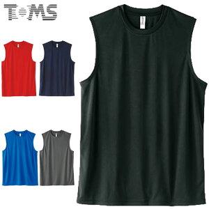 ネコポス トムス ノースリーブ メンズ 無地 タンクトップ ノースリーブTシャツ インターロック スムース編み 3.5 SS-LL ウェア トップス シンプル TOMS 00353A