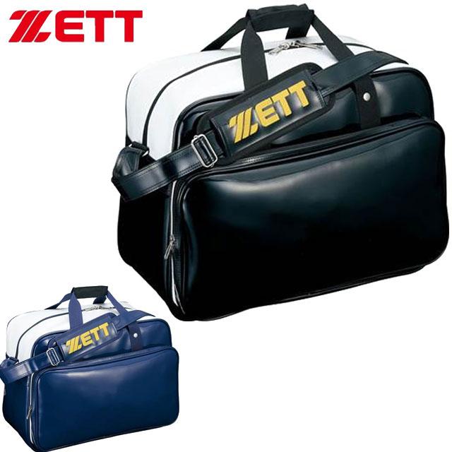ゼット バッグ 一般 少年 セカンドバッグ セカンドバッグショルダータイプ ショルダーバッグ エナメルショルダーバッグ 43L 野球 ベースボール 野球用品 用具 小物 ZETT BA592