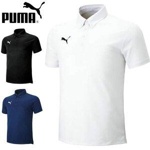 ネコポス プーマ ポロシャツ メンズ ボタンダウンポロシャツ 半袖ポロシャツ ショートスリーブポロシャツ S/S ポロシャツ ウエア トップス ルーズフィット ワンポイント 吸水速乾 ドライニット素材 サッカー S-XXL PUMA 656336