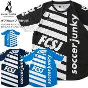 ☆ネコポスサッカージャンキーシャツ半袖メンズフットサルプラシャツウエア練習トレーニングSJ19014即日出荷あす楽対応可