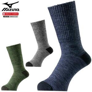 ネコポス ミズノ 靴下 メンズ ブレスサーモ ゆるぬくソックス 防寒 C2JX9601 MIZUNO 足底滑り止め付 ライフスタイル 快適な保温素材