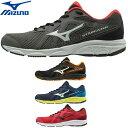 ミズノ シューズ メンズ 靴 スターゲイザー2 スニーカー ランニングシューズ 普段履き カラーバリエーション スポーティー ランニング ジョギング フィットネス トレーニング 運動 マルチスポーツ 25.0-28.0 3E MIZUNO K1GA2050