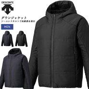 ☆デサントダウンジャケット軽量シームレスタウンフード付きマット撥水保温防風防寒シンプルカジュアルDMMOJC41あす楽送料無料