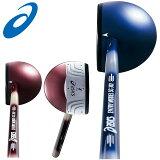 アシックス パークゴルフ用品 GGP206 asics クラブ・ボール・フリースケース 3点セット