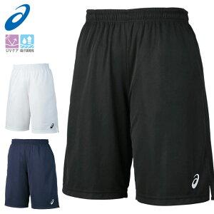 ネコポス アシックス メンズ トレーニングウエア プラパン XW7723 asics バレーボール 男性用 プラクティスパンツ ポケット付き
