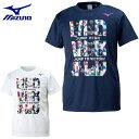 ミズノ 半袖シャツ メンズ レディース グラフィックTシャツ V2MA8086 MIZUNO バレーボール 部活生にお勧め メッセージデザイン トレーニングウエア