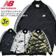 ☆ニューバランスジュニアジャージジャケットトラックスーツリニアラインジャケットラインテープカジュアルダンストレーニングポケットJJJP9350あす楽即日出荷