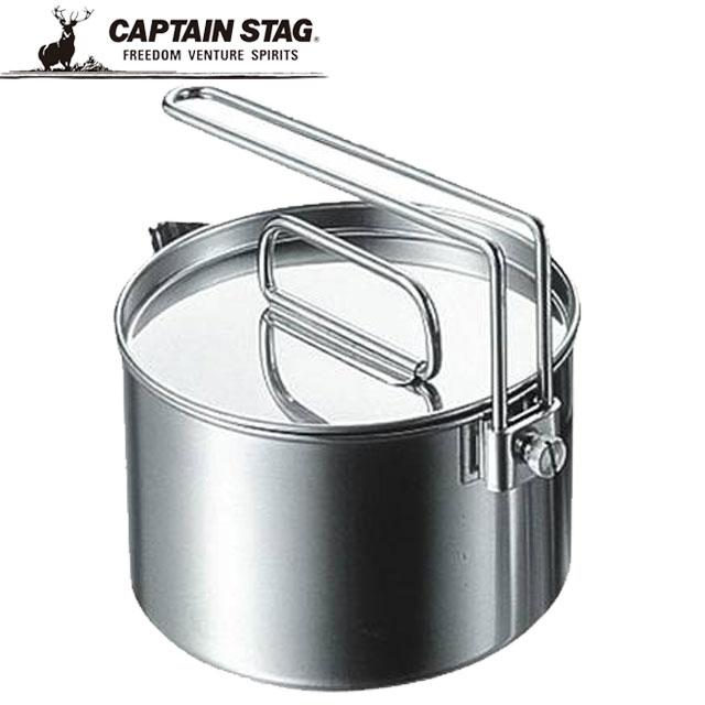 バーべキュー・クッキング用品, クッカー  14cm 1.3L F CAPTAIN STAG M7296