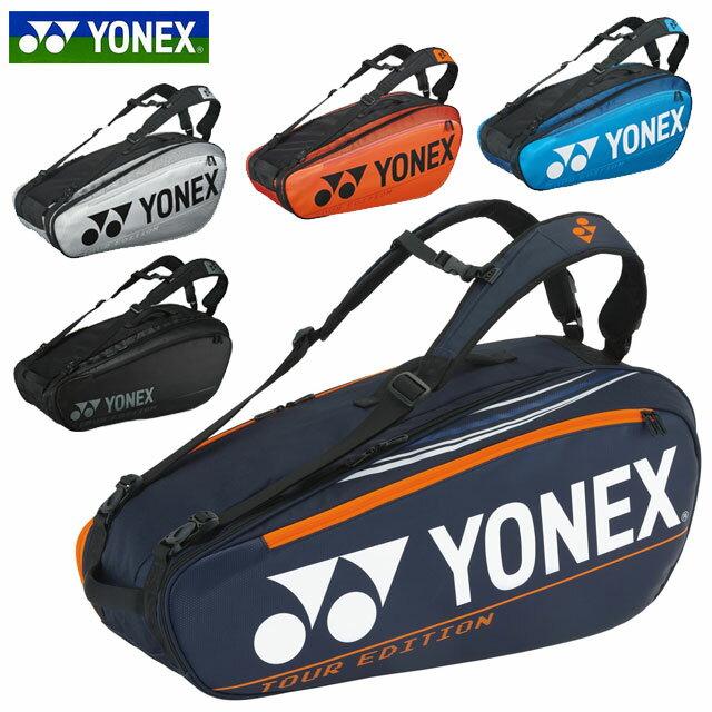 テニス, ラケットバッグ  6 YONEX BAG2002R 3
