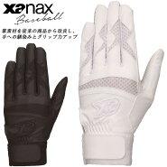 ☆ネコポスザナックス野球バッティング手袋両手用高校野球対応ホワイトブラックBBG500K丸洗い可能ウォッシャブルあす楽対応可